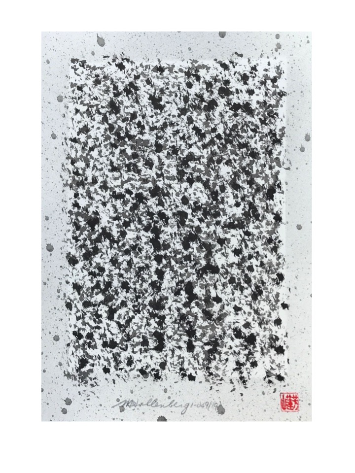 Chinese and block-printing ink on rag paper